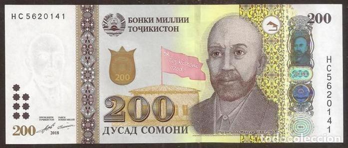 TAJIKISTAN. 200 SOMONI 2018. S/C. (Numismática - Notafilia - Billetes Internacionales)