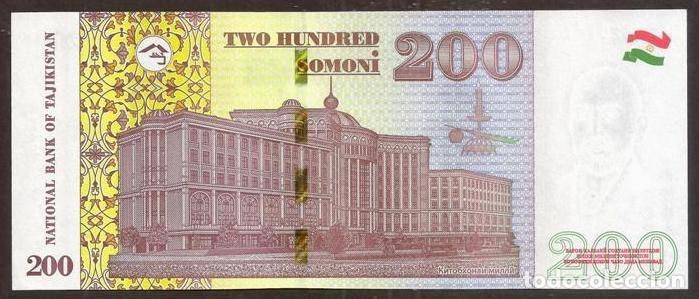 Billetes extranjeros: TAJIKISTAN. 200 somoni 2018. S/C. - Foto 2 - 178041982