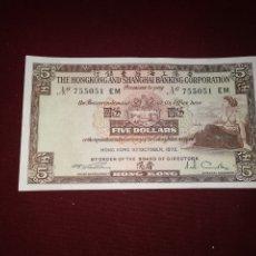 Billetes extranjeros: HONG KONG (SHANGHAI BANKING) 5 DOLLARS - DOLARES 1972 EBC. Lote 178300962