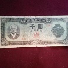 Billetes extranjeros: KOREA. 100 WON DE 1952. Lote 178302745