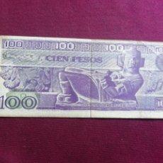 Billetes extranjeros: MÉXICO 100 PESOS 27-01-1981. Lote 178347440