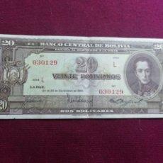 Billetes extranjeros: BOLIVIA. BILLETE DE 20 BOLIVIANOS. 1945. Lote 178347836