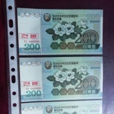 Billetes extranjeros: KOREA DEL NORTE. 3 BILLETES SPECIMEN DE 200 WON DE 2005. SC. Lote 178377555