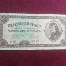 Billetes extranjeros: HUNGRIA 100 MILLION PENGO 1946. Lote 178386043