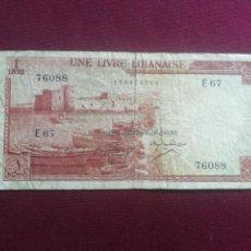 Billetes extranjeros: LIBANO LEBANON 1 LIVRE 1961. Lote 178389063