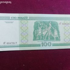 Banconote internazionali: BIELORRUSIA 100 RUBLOS 2000 (SC). Lote 210347518
