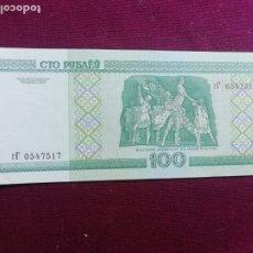 Billetes extranjeros: BIELORRUSIA 100 RUBLOS 2000 (SC). Lote 188603483