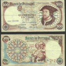 Billetes extranjeros: PORTUGAL 500 ESCUDOS 1966 PICK 170A. Lote 121605087