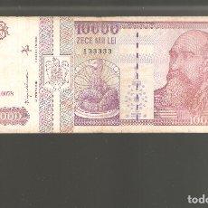 Billetes extranjeros: 1BILLETE DE RUMANIA 10000 LEI 1994 USADO COMO FOTO . Lote 178617062