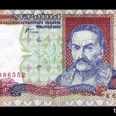 Billetes extranjeros: UCRANIA UKRAINE 10 HRYVEN 2000 PICK 111C SC UNC. Lote 178655397