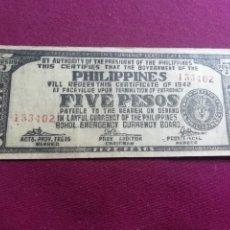 Billetes extranjeros: FILIPINAS. BILLETE EMERGENCIA DE 5 PESOS EN LA PROVINCIA DE BOHOL. 1942. Lote 178670987