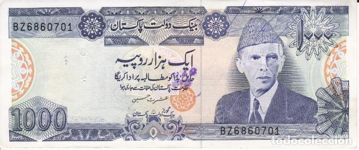 BILLETE DE PAKISTAN DE 1000 RUPEES DEL AÑO 1988 (Numismática - Notafilia - Billetes Internacionales)