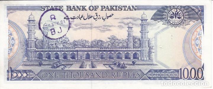 Billetes extranjeros: BILLETE DE PAKISTAN DE 1000 RUPEES DEL AÑO 1988 - Foto 2 - 178690151