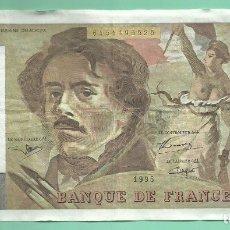 Billetes extranjeros: FRANCIA BILLETE DE 100 FRANCS 1995. Lote 191258457