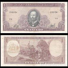 Billetes extranjeros: CHILE 1 ESCUDO 1964 PIK 135 MBC+. Lote 178800523