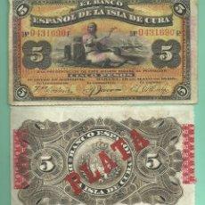 Billetes extranjeros: BILLETE BANCO ESPAÑOL DE LA ISLA DE CUBA. 5 PESO 1896. Lote 179073846