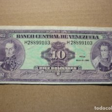Billetes extranjeros: VENEZUELA - 10 BOLIVARES 31-MAYO-1990 SERIE H CIRCULADO.. Lote 179106210