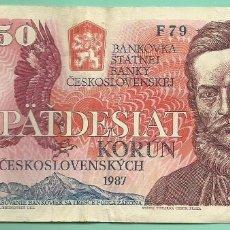 Billetes extranjeros: BILLETE CHECOSLOVAQUIA. 50 KORUN 1987. Lote 179118238