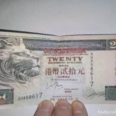 Banconote internazionali: 20 DOLARES HONG KONG ASIA DOLAR DOLLAR PUBLIC HOUSING 1997. Lote 179121210