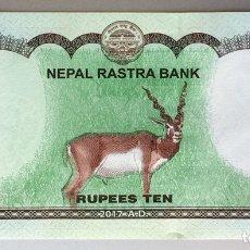 Billetes extranjeros: NEPAL. 10 RUPIAS. Lote 194915436