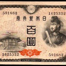 Billetes extranjeros: JAPON - 100 YEN 1946 PICK.89 APROX.EBC. Lote 179325017