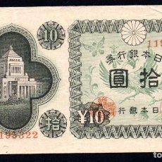 Billetes extranjeros: JAPON - 10 YEN 1946 PICK.87 . Lote 179325258