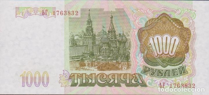 Billetes extranjeros: BILLETES - RUSIA - 1000 RUBLOS 1993 - SERIE Nº 1763826 - PICK-257 (SC) - Foto 2 - 179400836