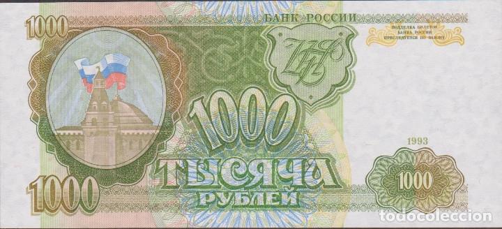 BILLETES - RUSIA - 1000 RUBLOS 1993 - SERIE Nº 1763826 - PICK-257 (SC) (Numismática - Notafilia - Billetes Extranjeros)