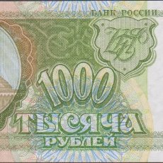 Billetes extranjeros: BILLETES - RUSIA - 1000 RUBLOS 1993 - SERIE Nº 1763827 - PICK-257 (SC). Lote 221402527
