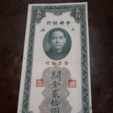Billetes extranjeros: CHINA 1930 20 TWENTY CUSTOMS GOLD UNITS. Lote 179555636