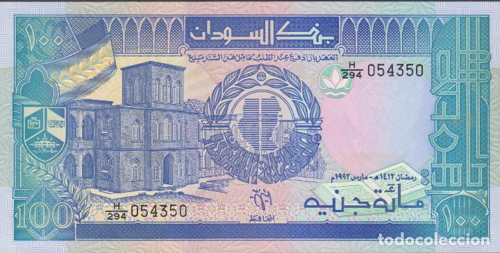 BILLETES SUDAN - 100 LIBRAS SUDANESAS 1992 -SERIE H/294-054354 - PICK-50B (SC) (Numismática - Notafilia - Billetes Extranjeros)