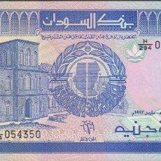 Billetes extranjeros: BILLETES SUDAN - 100 LIBRAS SUDANESAS 1992 -SERIE H/294-054354 - PICK-50B (SC). Lote 190901782