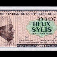 Billetes extranjeros: GUINEA 2 SYLIS 1981 PICK 21 SC UNC. Lote 246188220