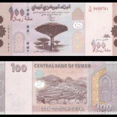 Billetes extranjeros: YEMEN ARAB REPUBLIC 100 RIALS 2018 (2019) PIK NVO S/C. Lote 194629607