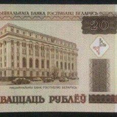 Billetes extranjeros: CMC BIELORUSIA (BELARUS) 20 RUBLOS 2000 PICK 24 SC. Lote 180078608