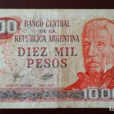 Billetes extranjeros: 10000 10.000 PESOS ARGENTINOS BANCO CENTRAL REPUBLICA ARGENTINA GENERAL SAN MARTIN. Lote 180254673