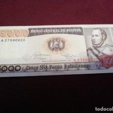 Billetes extranjeros: BOLIVIA BILLETE DE 5000 PESOS BOLIVIANOS DE 1984 SC. Lote 180273122