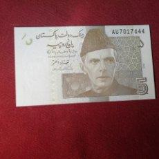 Billetes extranjeros: PAKISTÁN 5 RUPEES 2008 SC UNC. Lote 194630006