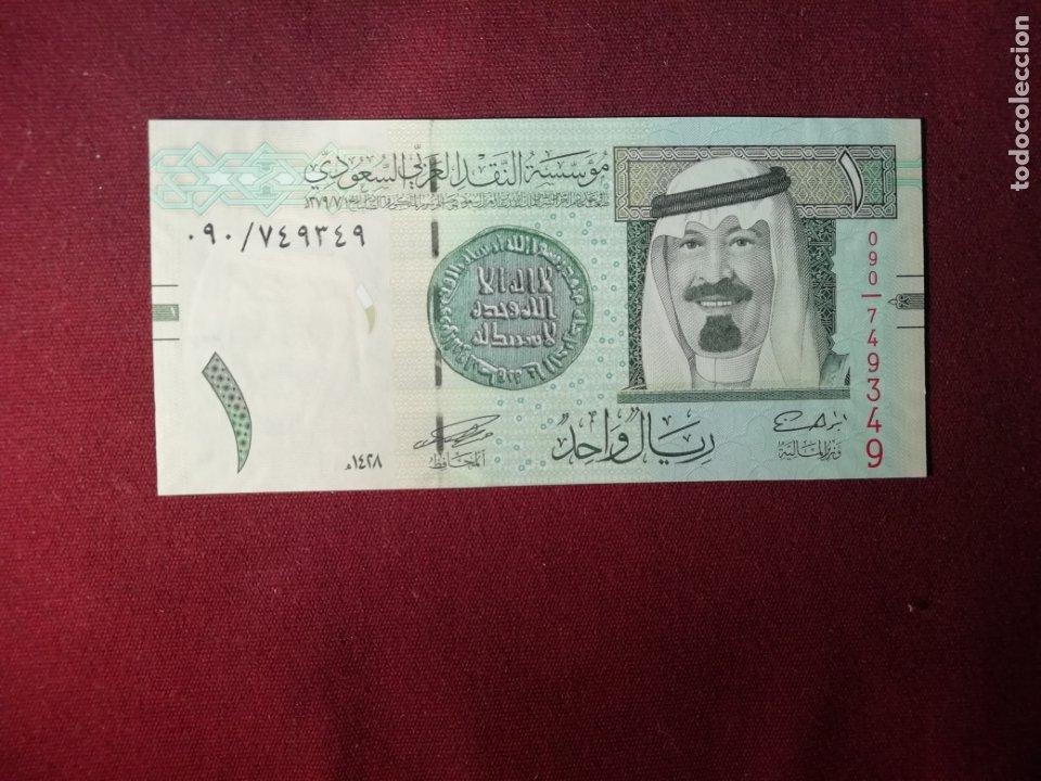 ARABIA SAUDI 1 RIYAL 2012 SC UNC (Numismática - Notafilia - Billetes Extranjeros)