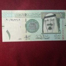 Billetes extranjeros: ARABIA SAUDI 1 RIYAL 2012 SC UNC. Lote 180279833