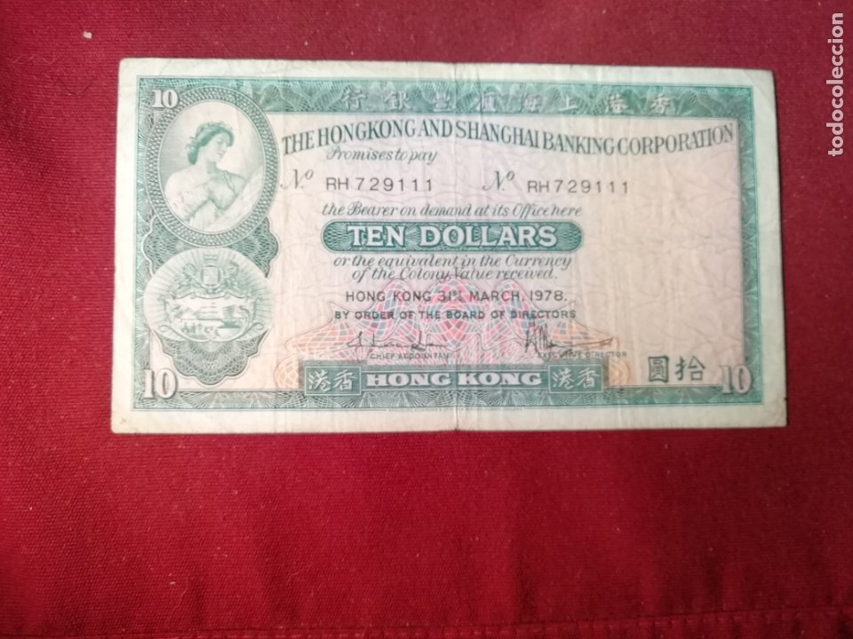 HONG KONG - 10 DOLLARS 1978 (Numismática - Notafilia - Billetes Extranjeros)