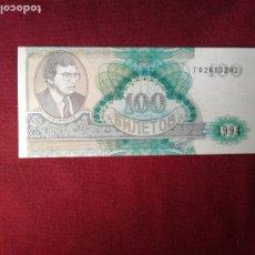Billets internationaux: RUSIA. 100 RUBLOS DE 1994. SC. BANCA PRIVADA. Lote 180348303