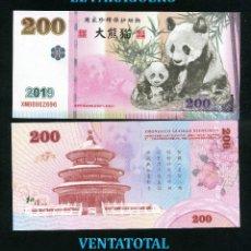 Billetes extranjeros: VENTATOTAL - CHINA BILLETE DE 200 YUANES AÑO 2019 CONMEMORATIVO A LOS OSOS PANDA - Nº1. Lote 180983498