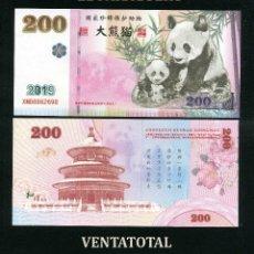 Billetes extranjeros: VENTATOTAL - CHINA BILLETE DE 200 YUANES AÑO 2019 CONMEMORATIVO A LOS OSOS PANDA - Nº6. Lote 180983768
