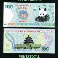 Billetes extranjeros: VENTATOTAL - CHINA BILLETE DE 100 YUANES AÑO 2019 CONMEMORATIVO A LOS OSOS PANDA Y MONOS - Nº7. Lote 180984273