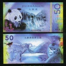 Billetes extranjeros: VENTATOTAL - CHINA BILLETE DE 50 YUANES AÑO 2019 CONMEMORATIVO A LOS OSOS PANDA Y MONOS - Nº3. Lote 180984306
