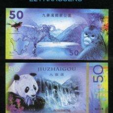 Billetes extranjeros: VENTATOTAL - CHINA BILLETE DE 50 YUANES AÑO 2019 CONMEMORATIVO A LOS OSOS PANDA Y MONOS - Nº3. Lote 180984433