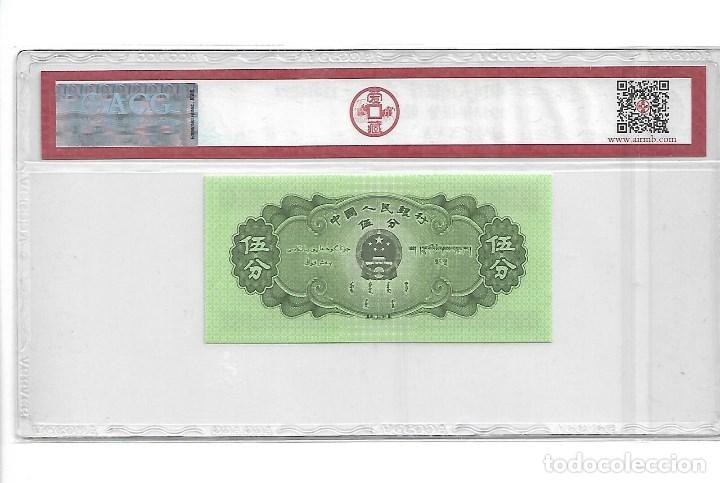 Billetes extranjeros: 1953 CHINA 5 Fen, Certificado ACG 67 EPQ - Foto 2 - 180986938