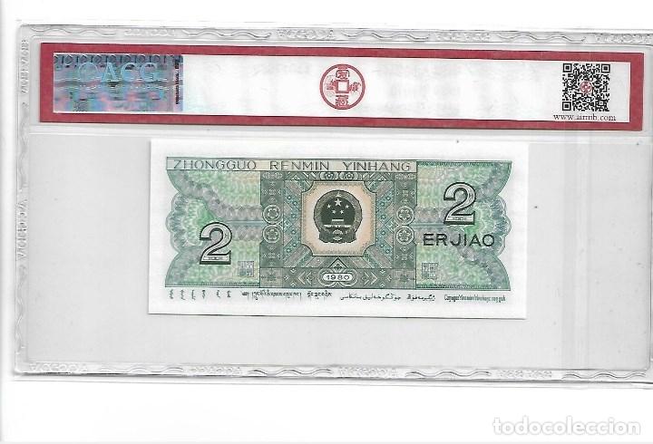 Billetes extranjeros: 1980 CHINA 2 Jiao, Certificado ACG 68 EPQ - Foto 2 - 180986960