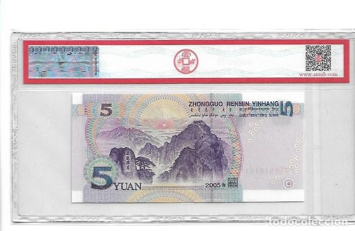 Billetes extranjeros: 2005 CHINA 5 Yuan, Certificado ACG 67 EPQ - Foto 2 - 180986993